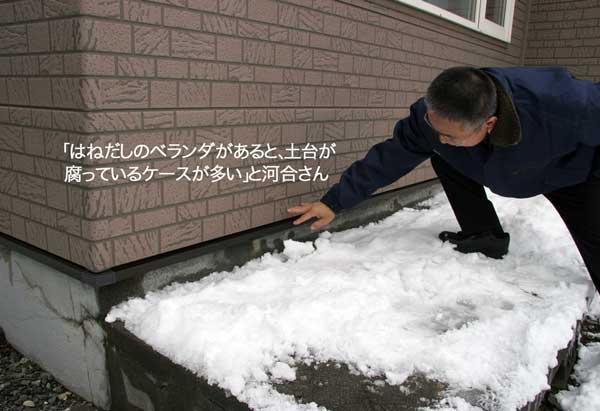 写真:税別470万円 築32年の断熱リフォーム 石狩市花川A邸(1)