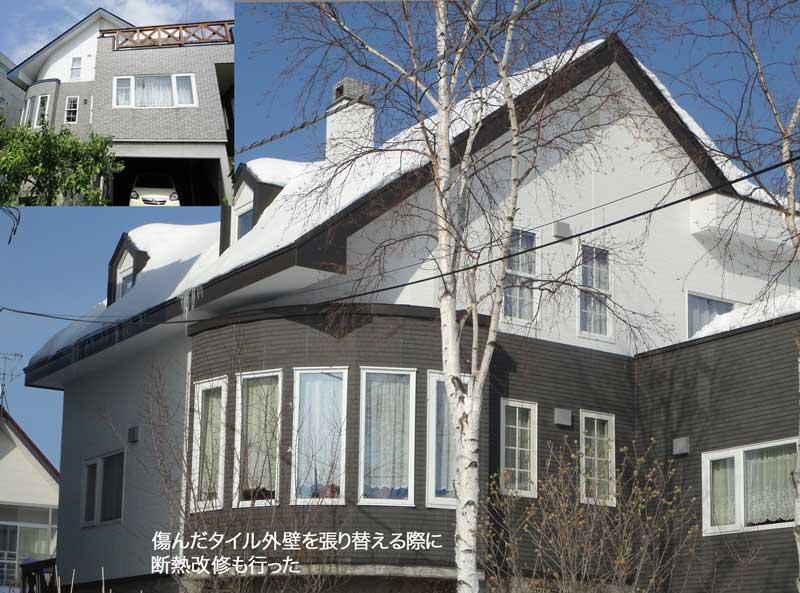 写真:外壁張り替え+断熱改修で約520万円 札幌市手稲区N邸(1)