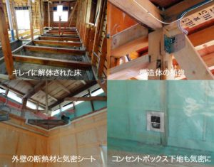 写真:きっかけは築25年の我が家の外壁改修「家じゅう暖かくなった!」石狩市F邸(2)
